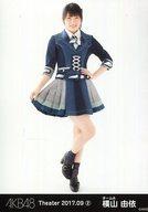 横山由依/全身/AKB48 劇場トレーディング生写真セット2017.September2 「2017.09」