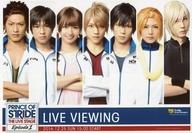 集合(7人)/「プリンス・オブ・ストライド THE LIVE STAGE Episode 1」ライブ・ビューイング 来場者特典ブロマイド