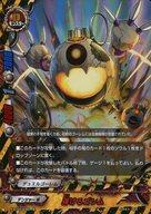 X-BT03/0082 [並] : 弾けるゴレム(ガチレア仕様)