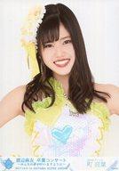 町音葉/バストアップ/AKB48 渡辺麻友卒業コンサート~みんなの夢が叶いますように~ ランダム生写真