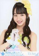 末永桜花/バストアップ/AKB48 渡辺麻友卒業コンサート~みんなの夢が叶いますように~ ランダム生写真