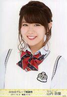 山内鈴蘭/バストアップ/AKB48グループ感謝祭 ランダム生写真