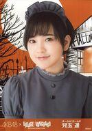 兒玉遥/バストアップ/AKB48グループ×ヴィレッジヴァンガード ハロウィンコラボ ランダム生写真
