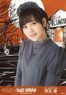 兒玉遥/上半身/AKB48グループ×ヴィレッジヴァンガード ハロウィンコラボ ランダム生写真