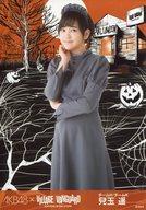 兒玉遥/膝上/AKB48グループ×ヴィレッジヴァンガード ハロウィンコラボ ランダム生写真