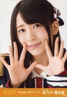 佐々木優佳里/バストアップ/AKB48 劇場トレーディング生写真セット2017.November1 「2017.11」