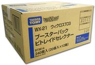 【10kgセット】ウィクロスTCG 第21弾 ビトレイド セレクター [WX-21] ノーマルセット