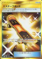 077/066 [UR] : (キラ)エスケープボード