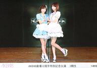 AKB48/柏木由紀・渡辺麻友/横型・「AKB48劇場12周年特別記念」公演 3期生/AKB48劇場公演記念集合生写真