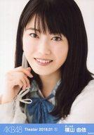 横山由依/バストアップ/AKB48 劇場トレーディング生写真セット2018.January1 「2018.01」