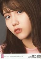 舞木香純/CD「僕たちは、あの日の夜明けを知っている」劇場盤特典生写真