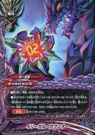 X-CBT01/0033 [レア] : イリーガル・カウンター(パラレル仕様)
