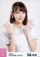 宮脇咲良/上半身・背景白/AKB48 2018年2月度 net shop限定個別生写真「パステルエプロン」衣装II
