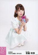 宮脇咲良/しゃがみ・背景白/AKB48 2018年2月度 net shop限定個別生写真「パステルエプロン」衣装II