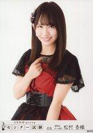 松村香織/AKB48グループ センター試験 ランダム生写真