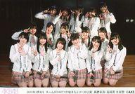 AKB48/集合(チーム8)/横型・2018年3月4日 チーム8「PARTYが始まるよ」11:30公演 高橋彩音・高岡薫 生誕祭/AKB48劇場公演記念集合生写真