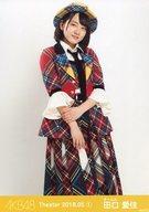 田口愛佳/膝上/AKB48 劇場トレーディング生写真セット2018.May1 「2018.05」