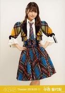 中西智代梨/膝上/AKB48 劇場トレーディング生写真セット2018.May1 「2018.05」