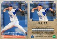 16 [レギュラーカード] : 飯塚悟史