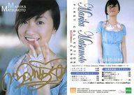 PR2 : ☆松本まりか/PRカード(直筆サイン入り)/Girls ! Photo Collection Series 松本まりか 1st コレクションカード