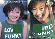 COS1 : 松本まりか/コスチュームカード/Girls ! Photo Collection Series Vol.1 松本まりか 1st コレクションカード