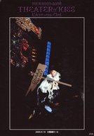 L'Arc ~en ~Ciel/hyde/ライブフォト・全身・衣装白・黒・右向き・看板担ぎ・「2008.01.10 大阪城ホール」/「TOUR 2007-2008 THEATER OF KISS」メモカぴあ(ぴあメモリアルカードサービス)