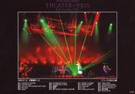 L'Arc ~en ~Ciel/集合(4人)/ライブフォト・横型・全身・照明赤・緑・「2008.01.12 大阪城ホール」/「TOUR 2007-2008 THEATER OF KISS」メモカぴあ(ぴあメモリアルカードサービス)