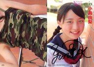2/3 : ☆小島由梨/2/3/パズルカード(直筆サイン入り)/DVD「Yuri-mix」特典トレカ