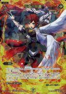 WXK03-023 [SR] : 聖炎の輪舞