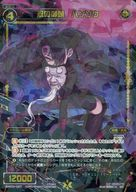WXK03-027 [SR] : 忍の御頭 ハンゾウ