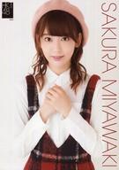 宮脇咲良/上半身・A4サイズ/AKB48 CAFE & SHOP限定 HKT48 A4サイズ生写真ポスター 第76弾