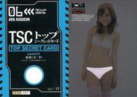 TSC-LV1 06 : 木口亜矢/トップシークレットカード(/17)・水着(下/F)/BOMB CARD LIMITED 木口亜矢2 トレーディングカード
