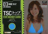 TSC-LV2 03 : 木口亜矢/トップシークレットカード(/02)・水着(上/T)/BOMB CARD LIMITED 木口亜矢2 トレーディングカード