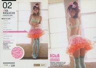 Costume 02 : 木口亜矢/コスチュームカード(/220)/BOMB CARD LIMITED 木口亜矢2 トレーディングカード