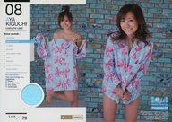 Costume 08 : 木口亜矢/コスチュームカード(/170)/BOMB CARD LIMITED 木口亜矢2 トレーディングカード