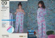 Costume 09 : 木口亜矢/コスチュームカード(/210)/BOMB CARD LIMITED 木口亜矢2 トレーディングカード