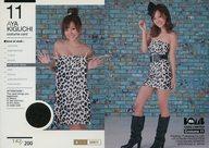 Costume 11 : 木口亜矢/コスチュームカード(/200)/BOMB CARD LIMITED 木口亜矢2 トレーディングカード