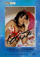 Cheki & Autograph : ☆木口亜矢/直筆サイン入り生チェキカード(06/30)/BOMB CARD LIMITED 木口亜矢2 トレーディングカード