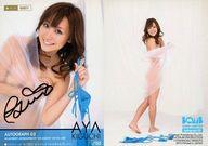 Autograph 02 : ☆木口亜矢/直筆サインカード(/50)/BOMB CARD LIMITED 木口亜矢2 トレーディングカード