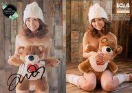 Shop Campaign : ☆木口亜矢/キャンペーン特典(直筆サイン入り)(膝上・両手ぬいぐるみ)/BOMB CARD LIMITED 木口亜矢2 トレーディングカード