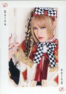 D/Ruiza/CD「MASTER KEY」(VBZJ-8/VBZJ-9/VBCJ-30004)特典トレーディングカード