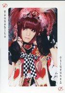 D/Tsunehito/CD「MASTER KEY」(VBZJ-8/VBZJ-9/VBCJ-30004)特典トレーディングカード