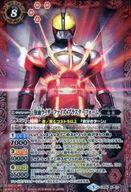 CB06-X01 [X] : 仮面ライダーファイズ ブラスターフォーム