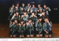 AKB48/集合(村山チーム4)/横型・2018年10月11日 村山チーム4「手をつなぎながら」18:30公演/AKB48劇場公演記念集合生写真