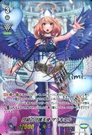 V-EB03/UR01 [URR] : 団結の守護天使 ザラキエル(愛美虹箔押しサイン入り)