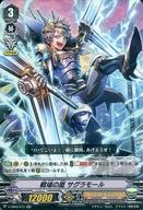 V-EB03/013 [RR] : 戦場の嵐 サグラモール