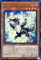 VJMP-JP155 [UR] : ホワイトローズ・ドラゴン
