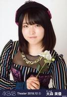 大森美優/バストアップ/AKB48 劇場トレーディング生写真セット2018.December1 「2018.12」