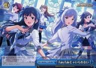 IMS/S61-T19R [RRR] : (ホロ) Fairy Tale じゃいられない