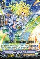 V-BT03/009 [RRR] : テトラ・メイガス